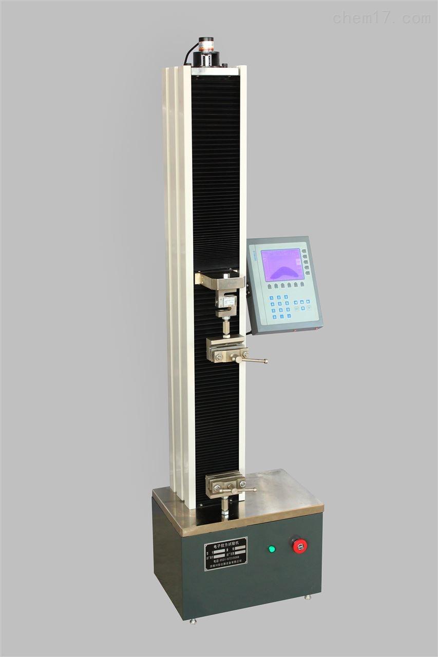 WDW-S-数显单臂式电子万能试验机