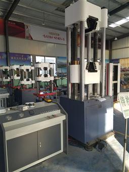 液壓萬能試驗機丨北京中航電液伺服拉力機