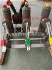 启轩ZW32-12F智能分界开关ZW32-12T