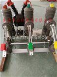 启轩电气ZW32-12F/630真空断路器供应商