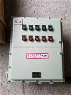 碳鋼板粉塵防爆防塵控制箱(Extd)