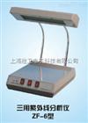 UV-2000高强度紫外分析仪价格