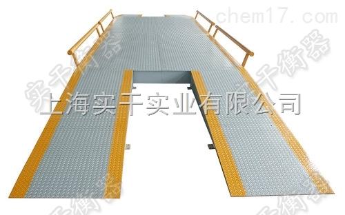 生产供应电子汽车衡器,尺寸量程可定制