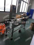 检重检一体机自动重量检测秤和属检测机组合系统报价