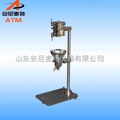 AT-CSF游离度测试仪