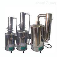 YA-ZD-20断水自控不锈钢蒸馏水器  20L/小时