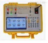 LCHGX-300电流互感器精度校验仪