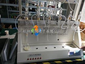 甘肅全自動蒸餾儀JTZL-6自產自銷