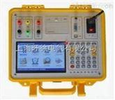 LBHGQ-Y电压互感器现场校验仪