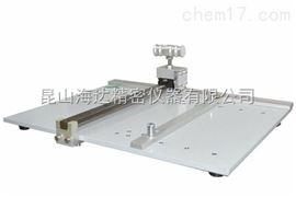 HD-A514边压裁切刀