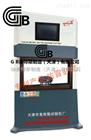 微机控制土工织物刺破强度试验机-GB/T19978