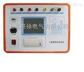 HGY电压互感器现场校验仪