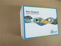 BIM大鼠尿吡啶啉(PYD)ELISA试剂盒