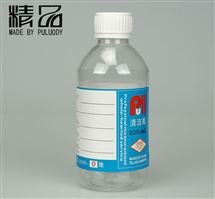 PS 8011油品顆粒度瓶