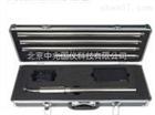 GY-JH-W01消防温感测试枪 感温探测器功能加温试验器