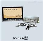 中醫經絡檢測儀JK-02A/b/c