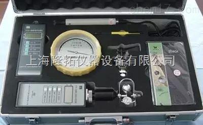 FY型便携式综合气象仪,环境监测气象表