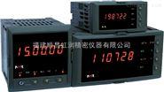 工业 计时器