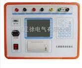 GLCT-200互感器变比极性测试仪(离线)