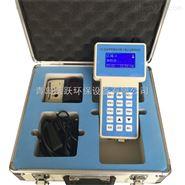 手持式空气粉尘浓度测定仪