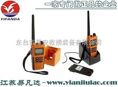防爆便携式无线对讲机、McMurdo R5双向电话