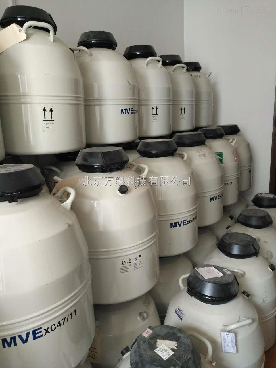 MVE LAB30液氮轉移罐
