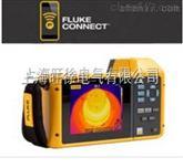 美国福禄克Fluke TiX520红外热像仪