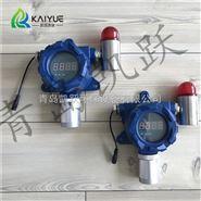 沧州车间固定式KY-95H型氨气检测仪