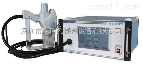 【深圳】ESD61002TA静电放电发生器 触摸屏+新