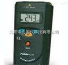 南韓興倉(Protek)M733射頻功率表