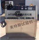 智能荧光紫外线老化箱-GB/T16422.1