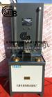 钠基膨润土防水毯渗透系数仪-JG/T193