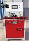 鈉基膨潤土耐靜水壓-JG/T193