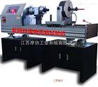 MX-2000N.m微机控制螺纹摩擦系数测试仪