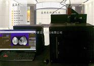 叶绿素荧光成像系统