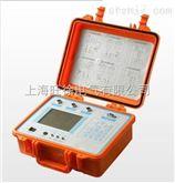 GY-FH二次压降及负荷测量仪