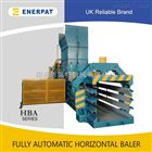 HBA60-8575卧式液压服装厂布料打包机