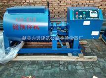 北京泰达混凝土单卧轴式搅拌机厂家直销