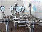 抽真空加氢反应釜