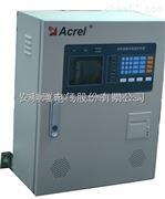 AFPM100消防设备电源监控系统