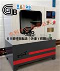 智能土工布取样器-SL235水利行业标准