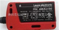 德国Leuze传感器IPRK 95/44 L.3特价