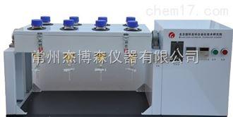 GXC-2000-8全自动旋转振荡器