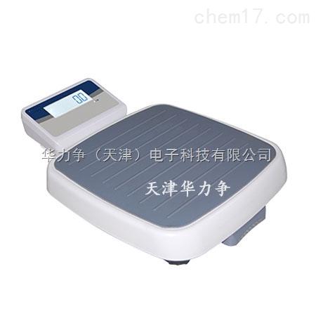 重庆医院体重秤/湖北电子人体秤