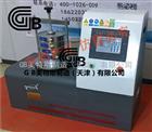 土工织物等效孔径测定仪-SL235水利试验规程