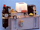 493333王中王开奖结果_TACO润滑装置MC9系列价格好