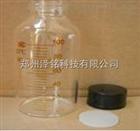 150ml郑州,焦作,新乡*大容量全玻璃顶空瓶