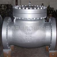H44H铸钢旋起式止回阀