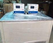 南京顺流双槽低温恒温循环器