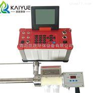 锅炉管道SO2 NOX综合烟气分析仪